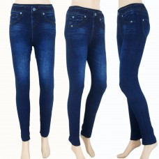 Stylish Blue faux button denim jeggings