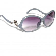 Cool Look Grey Sunglasses